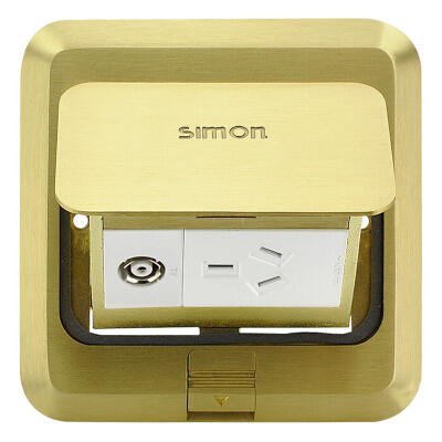 SIMON Floor Socket